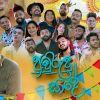 Avurudu Sade - Sinahala Avurudu Song mp3 Download