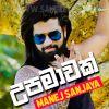 Upamawak Kaloth Hithe mp3 Download