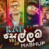 Rap Sellama Mashup ( Vol.03 ) mp3 Download