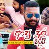 Apu Dura Wadi mp3 Download