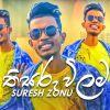 Thisaru Vilama mp3 Download