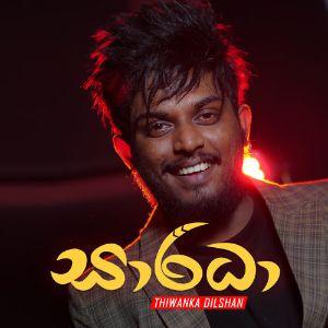 Saradha mp3 Download