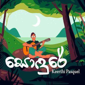 Ma Math Karana Kola Sina mp3 Download