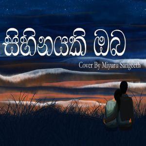 Sihinayaki ObaNihada Madiyam Ra (Cover) mp3 Download