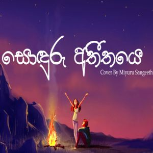 Sonduru Atheethaye (Cover) mp3 Download
