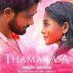 Thamarasa mp3 Download
