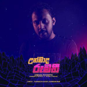 Unmada Roomathi mp3 Download