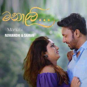 Manaali (En Jeevan Sinhala Cover) mp3 Download