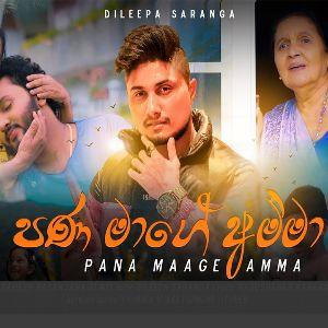 Pana Mage Amma mp3 Download