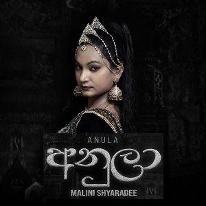 Anula mp3 Download