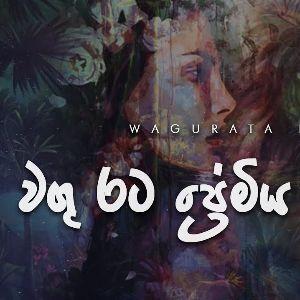 Wagu Rata Premiya mp3 Download