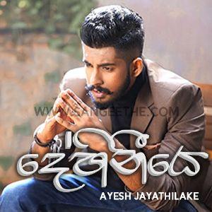 Dehiniye (Bekayali Cover) mp3 Download