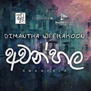 Awanhala mp3 Download