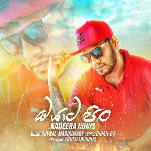 Oyata Pin mp3 Download
