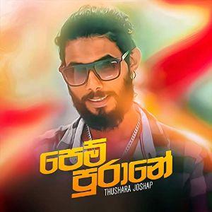 Pem Purane mp3 Download