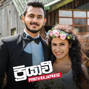 Priyawee mp3 Download