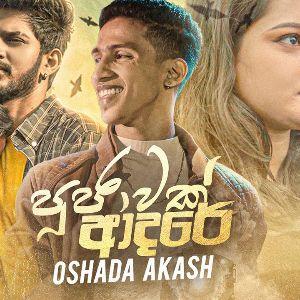 Poojawak Adare mp3 Download
