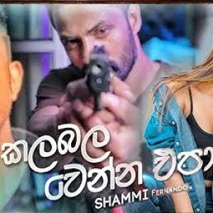 Kalabala Wenna Epa mp3 Download