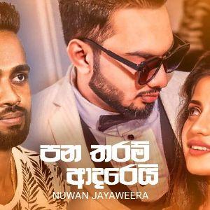 Pana Tharam Adarei mp3 Download