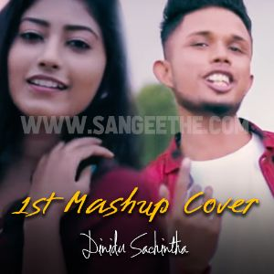 1st Mashup Cover mp3 Download