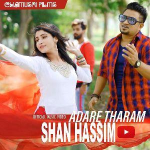 Adare Tharam mp3 Download