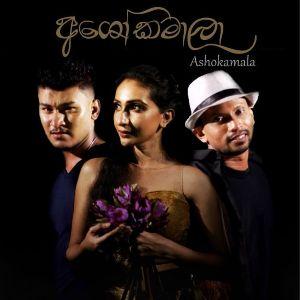 Ashokamala mp3 Download
