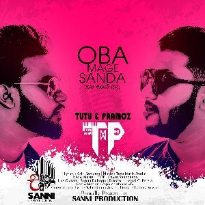 Oba Mage Sanda mp3 Download