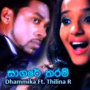 Sagare Tharam Adare Aran mp3 Download