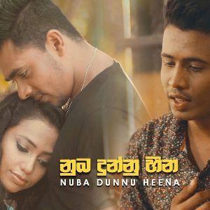 Nuba Dunnu Heena mp3 Download