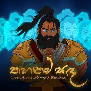 Thahanam Sanda ( Ravana ) mp3 Download