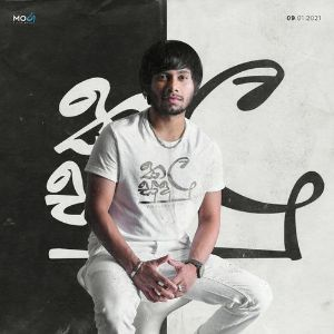 Kalu Sudu mp3 Download