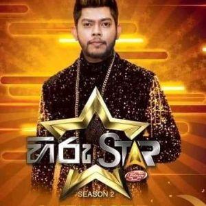 Thetiya Madde Kalu Karapu - Gedara Hitiya Rosa Kekula (Live) mp3 Download