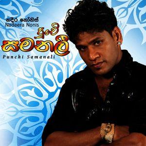 Nathasha mp3 Download