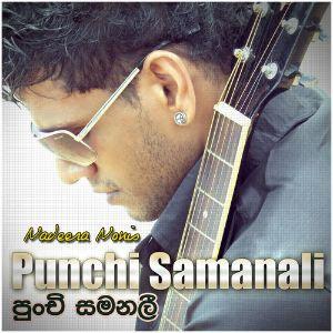 Punchi Samanali mp3 Download