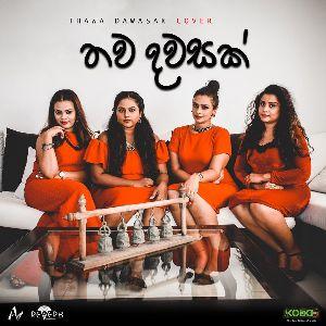 Thawa Dawasak (Cover) mp3 Download