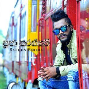 Pooja Karannam mp3 Download