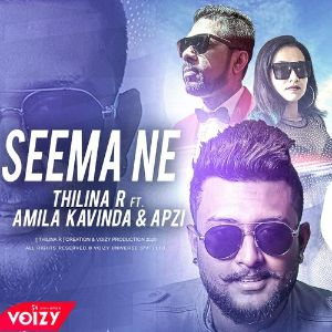 Seema Ne mp3 Download