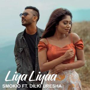 Liya Liyaa mp3 Download