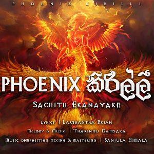 Phoenix Kirilli mp3 Download