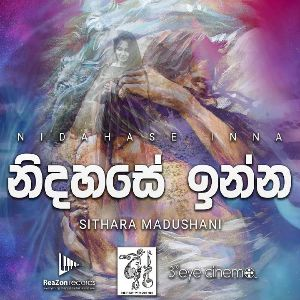Nidahase Inna mp3 Download