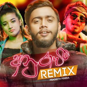 Anurawee (Remix) mp3 Download