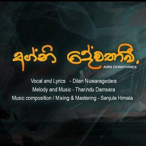 Agni Devathavee mp3 Download