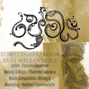 Premiya mp3 Download