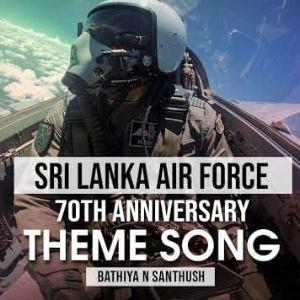 Sri Lanka Air Force 70th Anniversary Theme Song mp3 Download