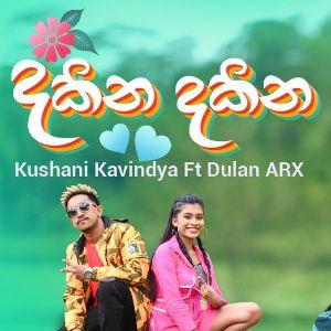 Dakina Dakina mp3 Download