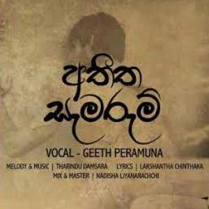Atheetha Samarum mp3 Download