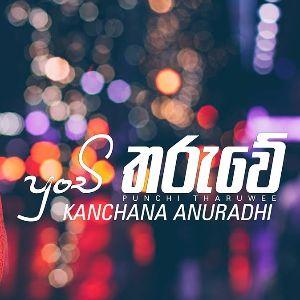 Punchi Tharuwe mp3 Download