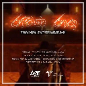 Ravana Raga mp3 Download