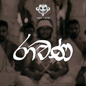 Ravana mp3 Download