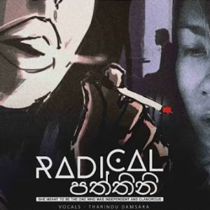 Radical Paththini mp3 Download